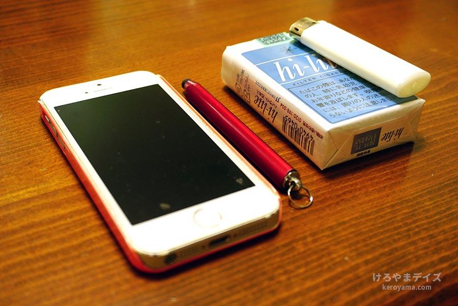 【02】はじめてのスマートフォン