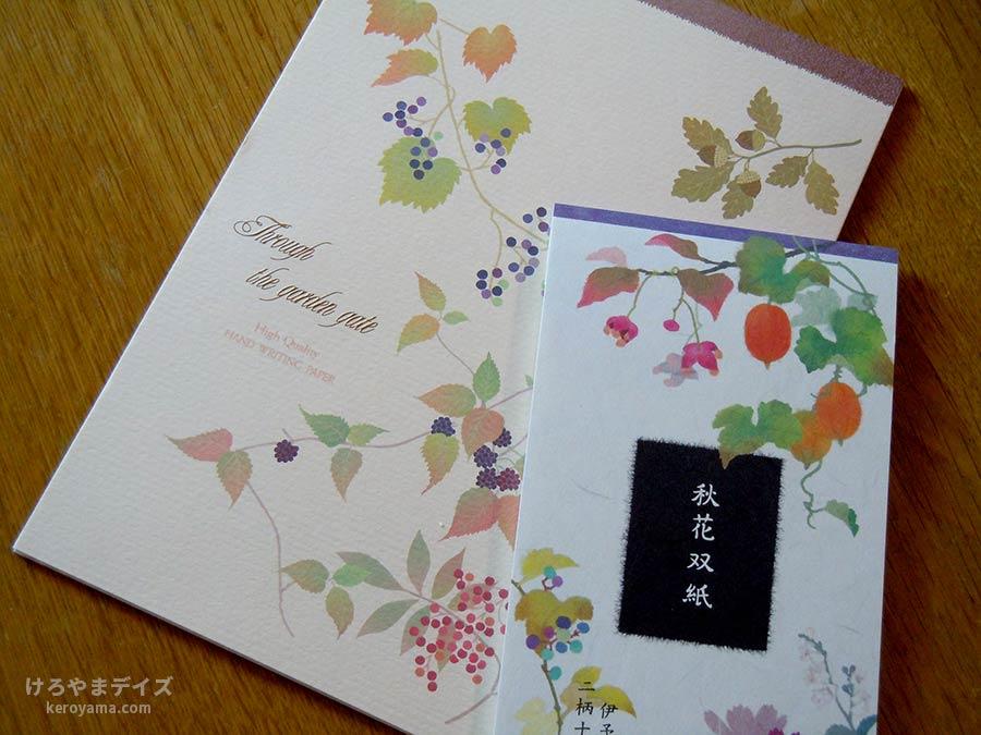 秋の植物柄の一筆箋と便箋