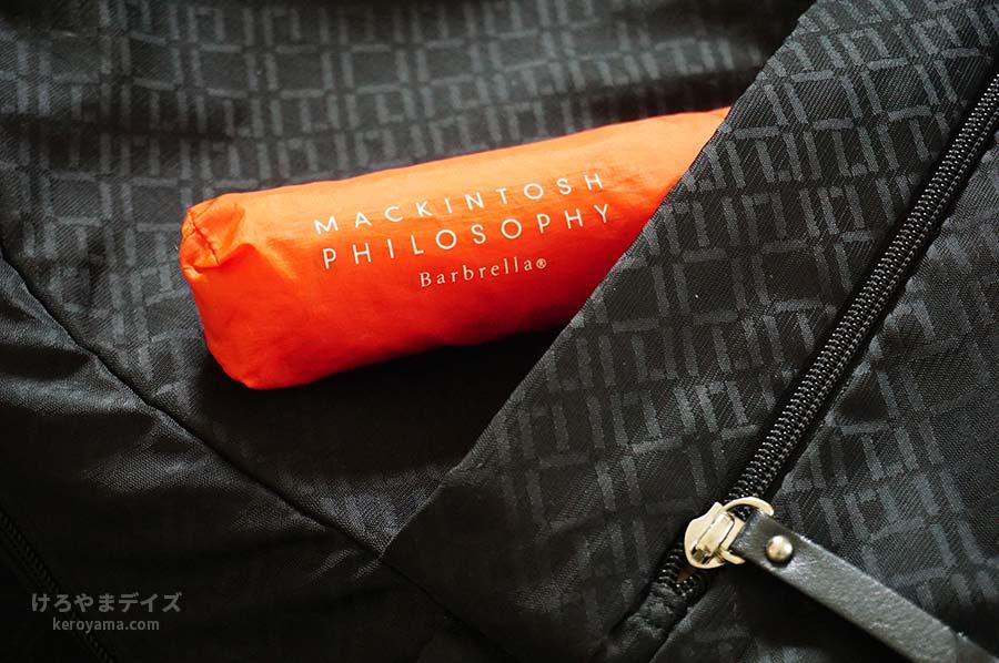バッグの中には折りたたみ傘
